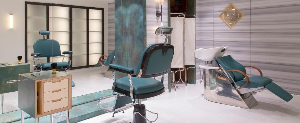 Kare salon de coiffure barbier paris for Salon de coiffure st sauveur
